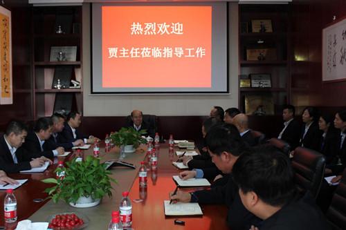 国务院稀土办贾银松主任莅临奥福集团 指导工作