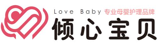西安月嫂,西安傾心寶貝母嬰服務有限公司