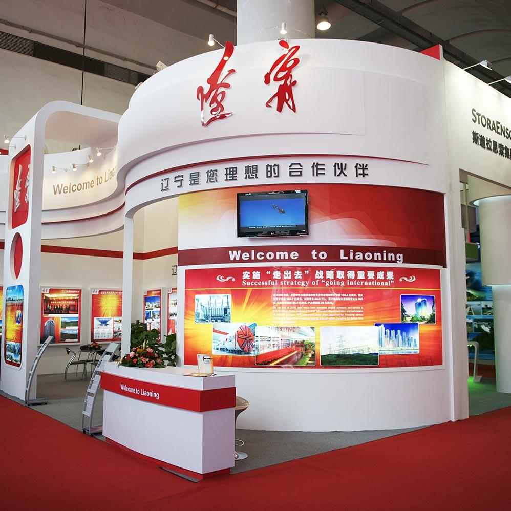 2010中国-东盟博览会