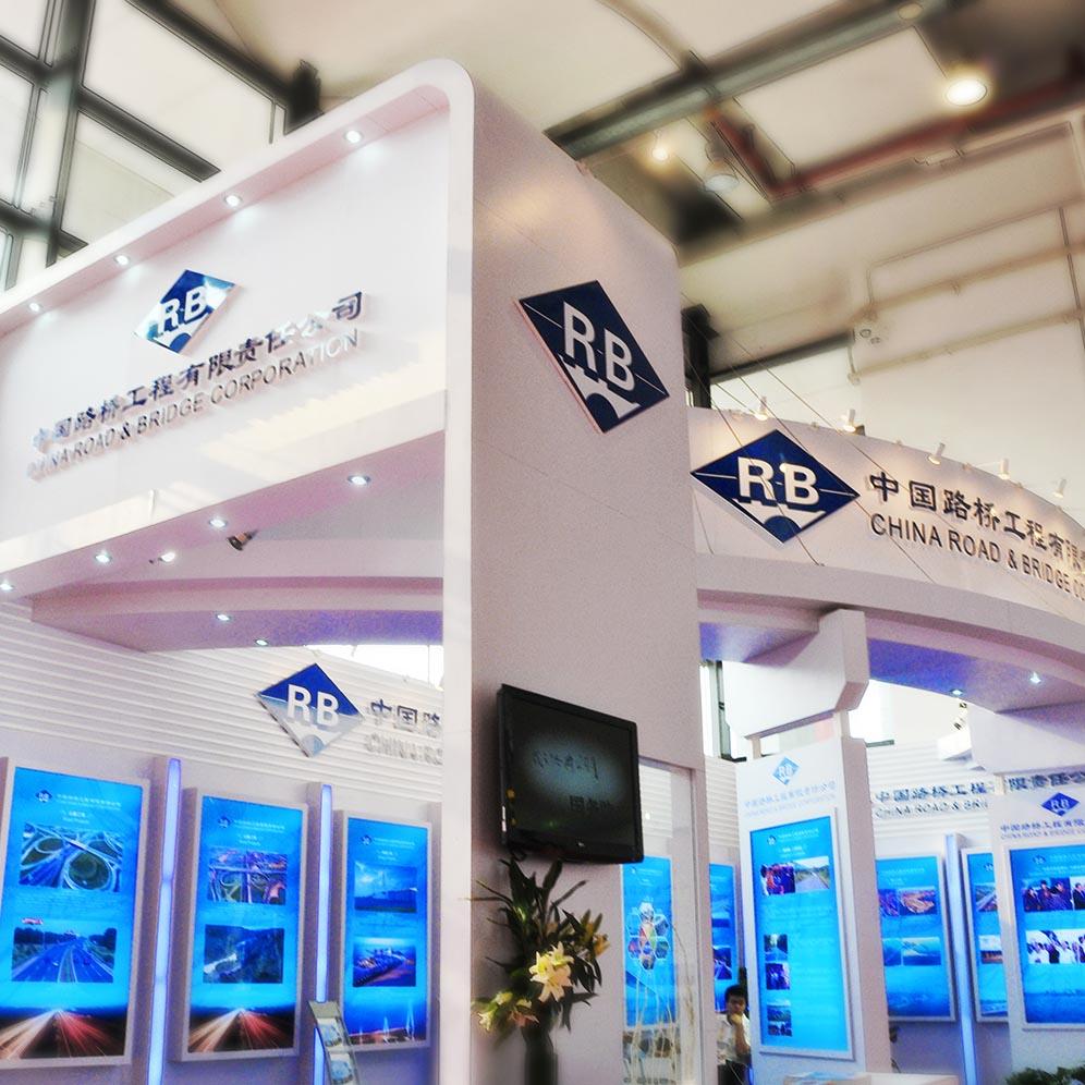 2011中国-东盟博览会