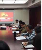 万博manbetx体育顺利开展第一次常委选举会议