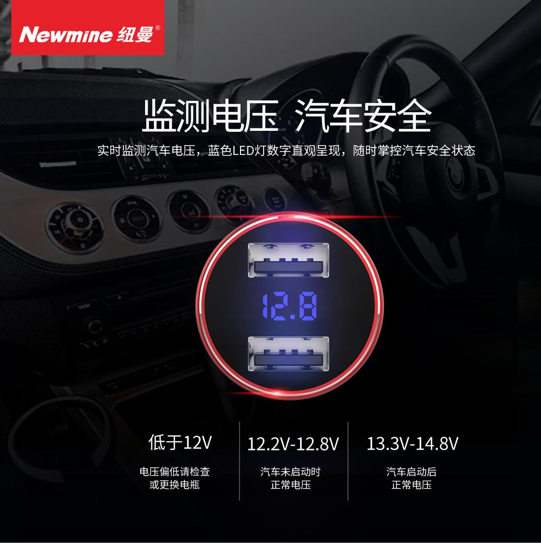 HC26 金属数显车载充电器