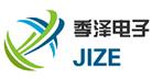 阿尔法锡膏,深圳市威斯特霖电子有限公司