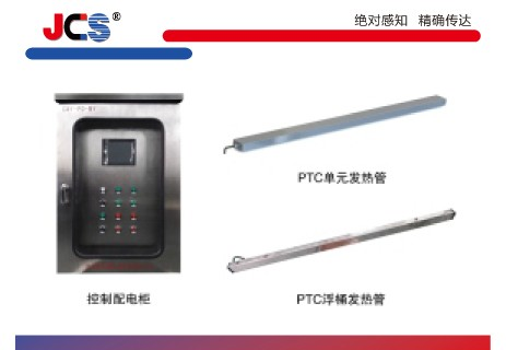 PD-MY 闸门迎水面防冰冻装置