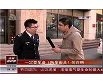 媒体采访雷电竞竞猜平台教官