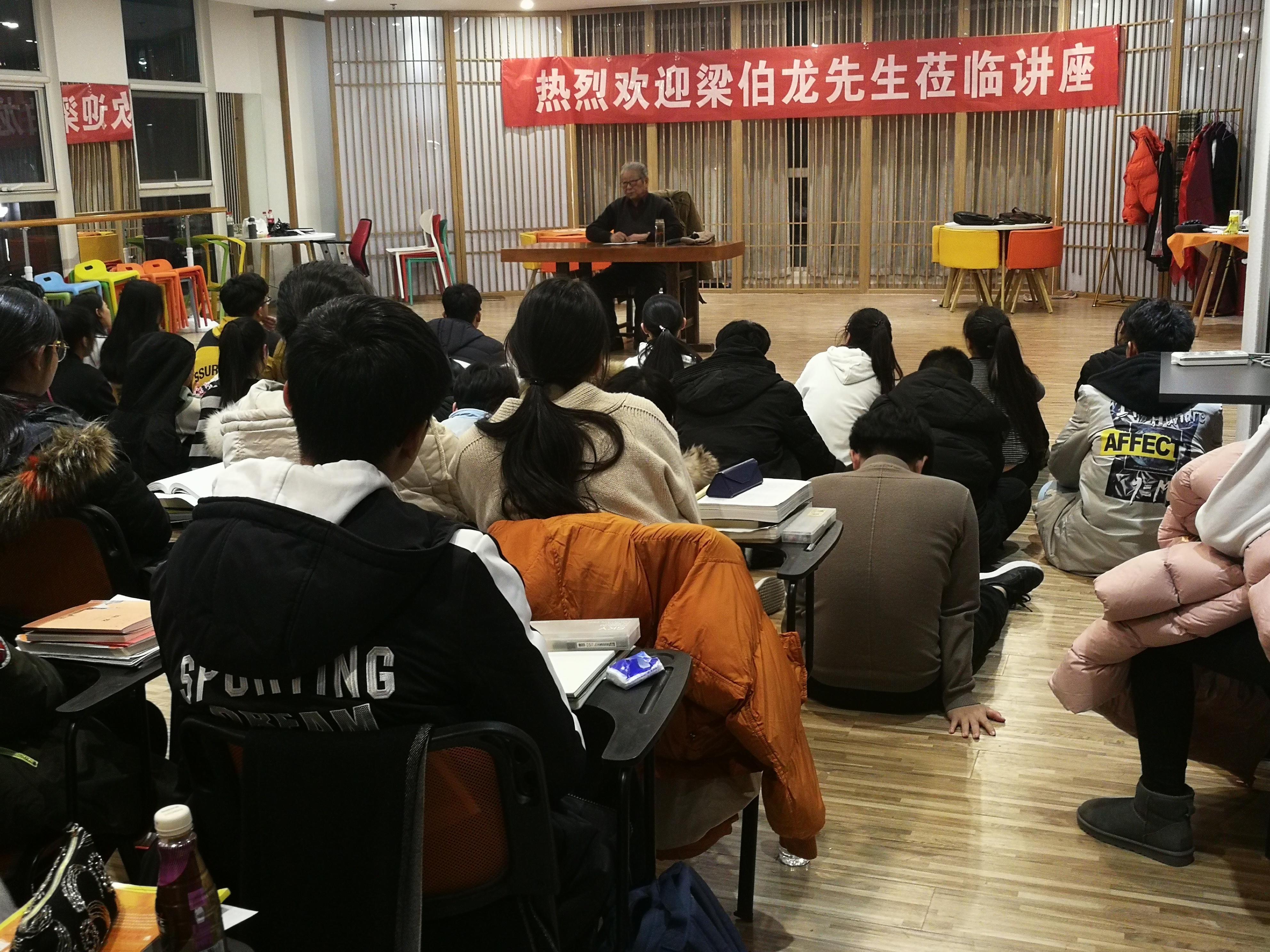 2019年北演各省报考现场