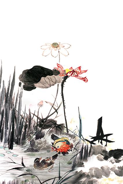 水墨荷塘植物荷叶