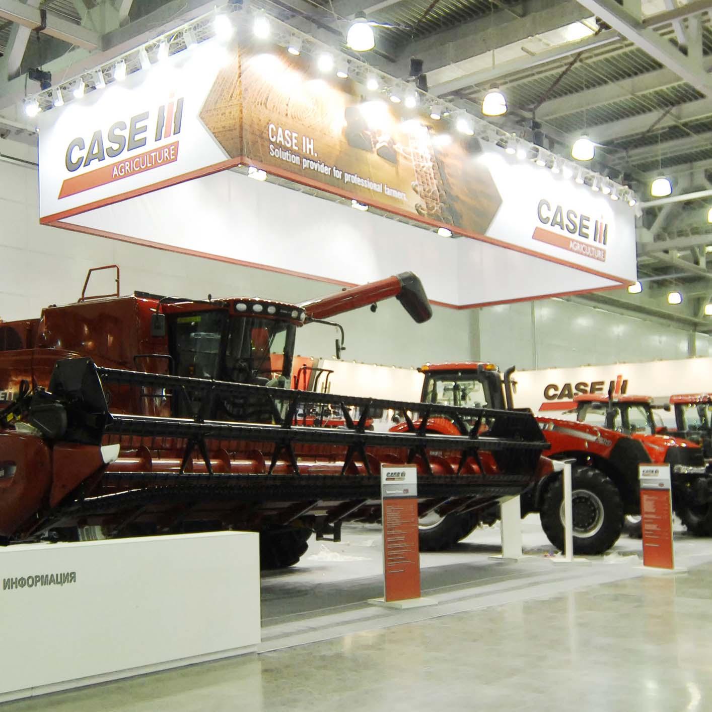 2012俄罗斯beplay体育官方下载金秋农业机械展