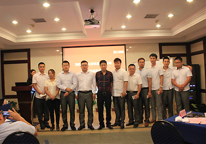 哈尔优发娱乐电脑版2017第二季度会议暨表彰大会成功举办