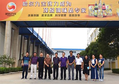 河南省民委、市民委领导莅临哈尔优发娱乐电脑版视察民族团结进步创建工作