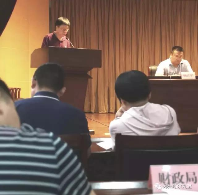 """引领行业新高度 哈尔合乐彩票下载荣获""""惠济区区长质量奖"""""""
