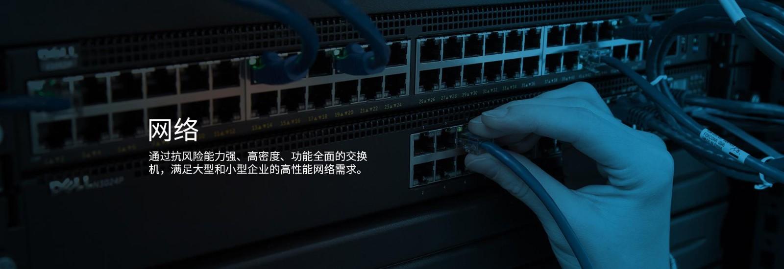 可管理快速以太网交换机