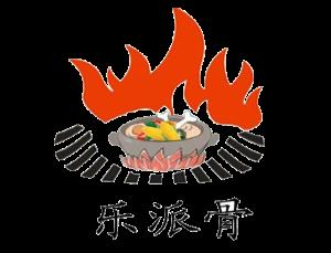 蒸菜快餐加盟-广州乐派骨餐饮管理有限公司
