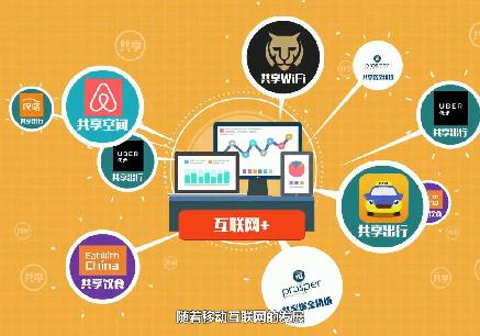 凌雄租赁IT设备宣传片