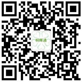桐晖药业微信公众号二维码