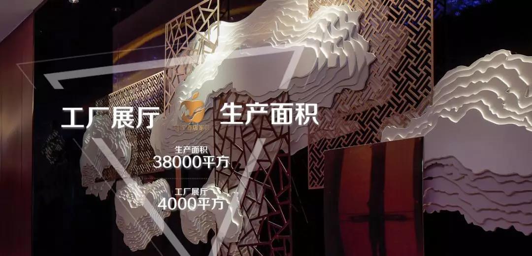 速报:明峰苹果正式签约第11届苏州家具展!