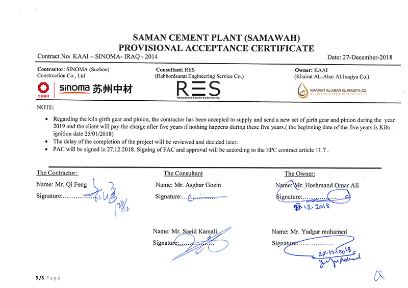 PAC Certificate for Iraq Saman 5300t/d Cement Production
