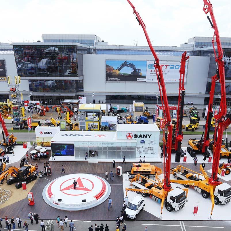 2013俄罗斯beplay体育官方下载建筑及工程机械展览会CTT
