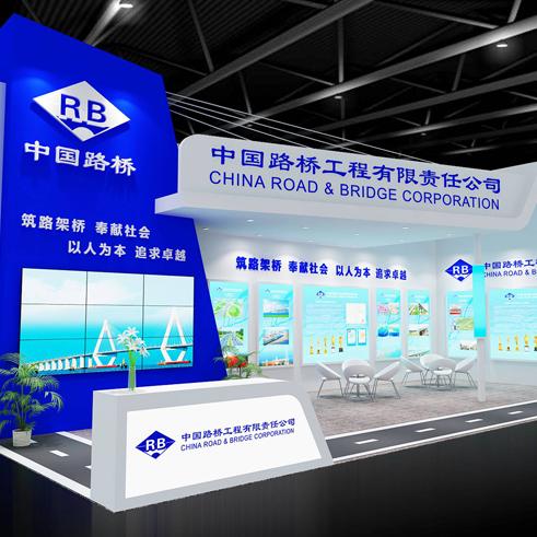 2013中国-东盟博览会