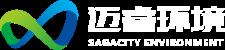 深圳市迈睿迈特环境科技有限公司