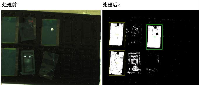 手机膜片有无和二维码识别视觉检测