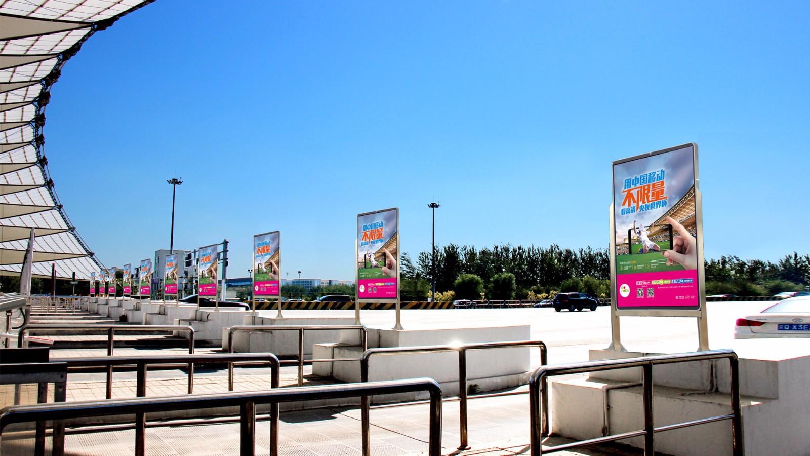 北京T3航站楼收费站