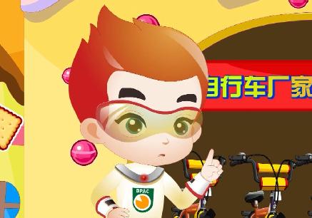 嘀嘟侠Flash万博manbetx网址系列片