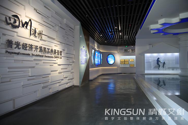 达州经开区工业规划展览馆