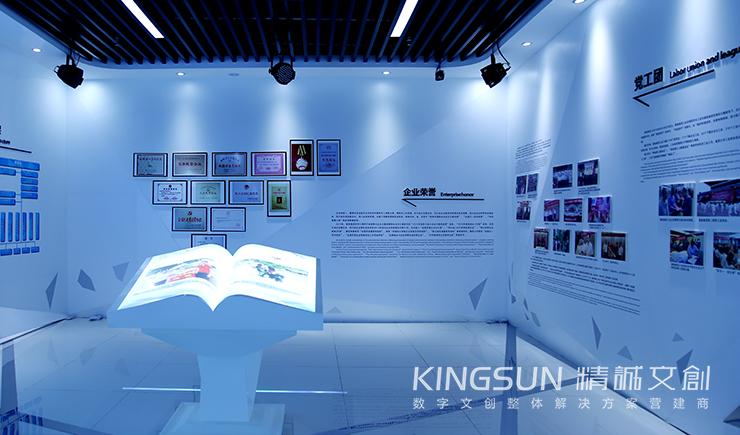 富临集团企业展厅