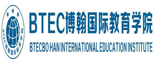 留学办理机构-北京中联博瀚教育科技研究院
