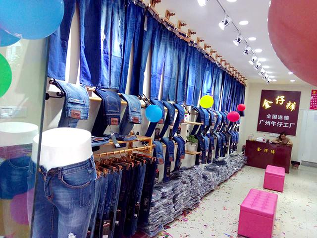 伟德BETVlCTOR15伟德BETVICTOR 娱乐场公司贵州绥阳范老板新店开业!