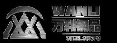 云南万利金属结构工程有限公司