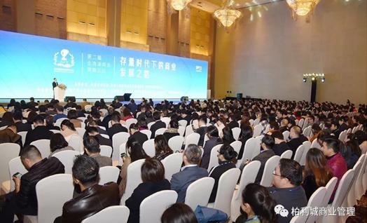 亚博体育官方在线助力第二届金鸡湖商业高峰论坛圆满落幕!