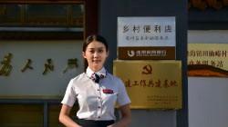 北京农商银行  普惠金融再升级