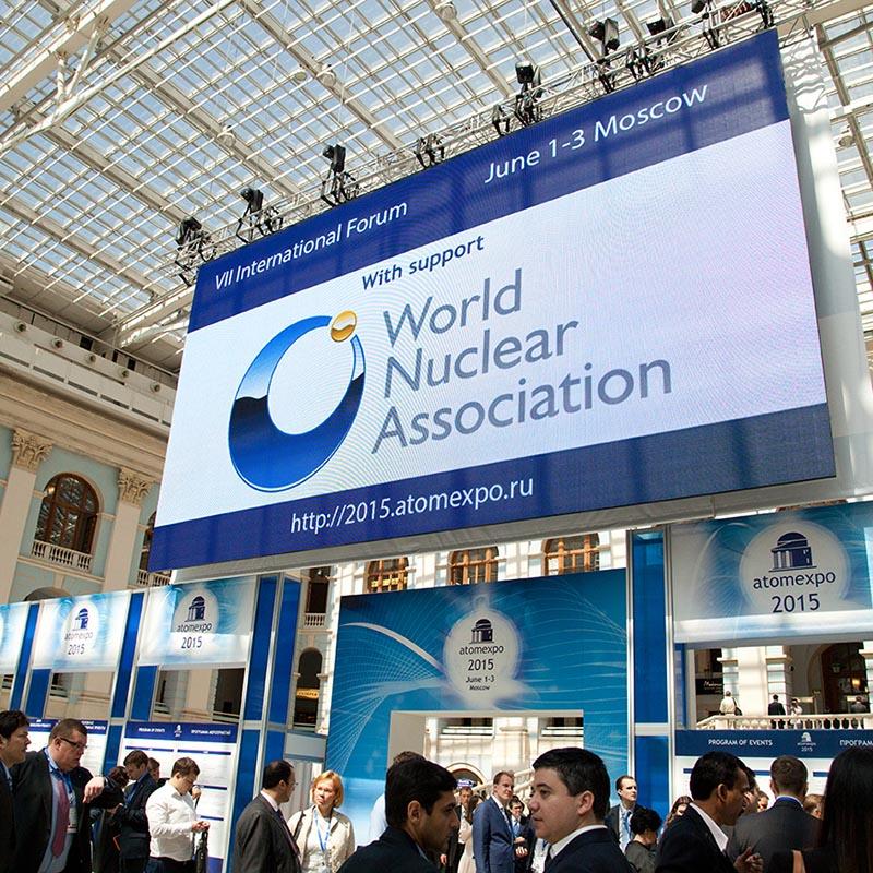 2015俄罗斯核工业展览会