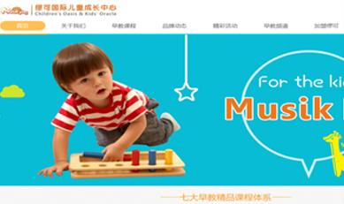 可音可(上海)文化传播有限公司