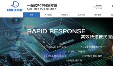 深圳市精联达科技有限公司