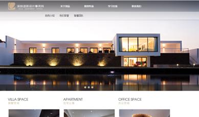 深圳洛辰装饰设计有限公司