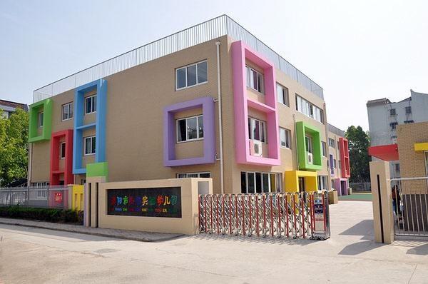 溧阳实验幼儿园