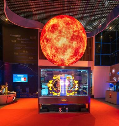 阿斯塔纳世博会中国馆ITER核聚变模型