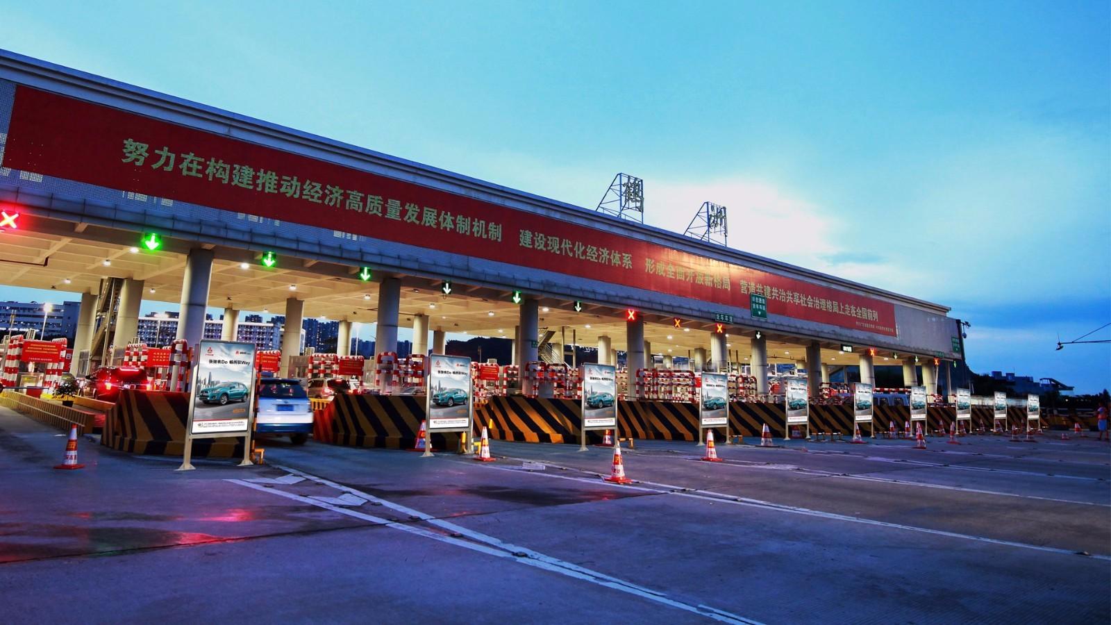 深圳宝安国际机场 鹤州站