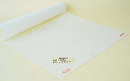 发泡芯材(高能胶)/HR-312-W