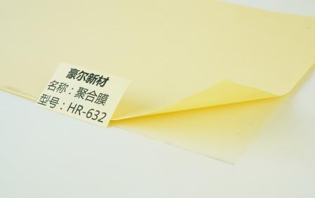 聚合膜/HR-632