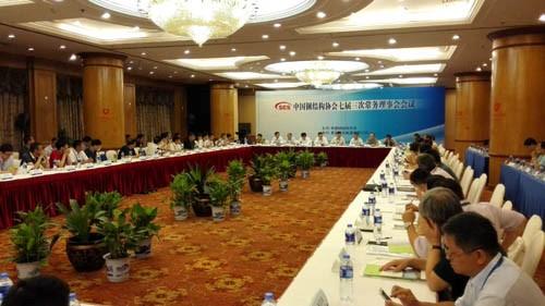 2017中国伟德国际1946手机版下载协会七届三次常务理事会会议在湖南长沙召开