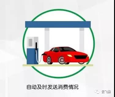 加油站一个很不起眼的细节服务,为什么许多司机都纷纷说好?