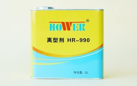 离型剂/HR-990