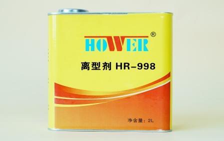 离型剂/HR-998