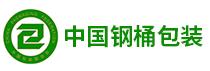 中国包装联合会