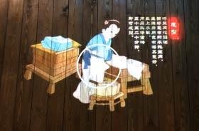 南通豆腐工艺馆边缘融合