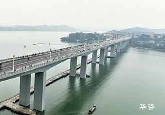 [华咨航评]沅水二桥通航条件影响贝博网·湖南怀化